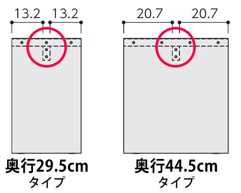 60-150cm幅