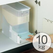 米びつ 洗える計量米びつ 10kg 1合計量 プラスチック製