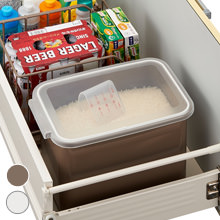 米びつ システムキッチン用 Soroelusmart 6kg