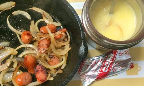 コーンスープのスティックパンランチ