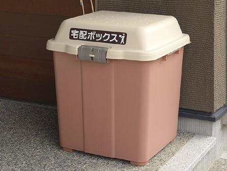 簡易型宅配ボックス