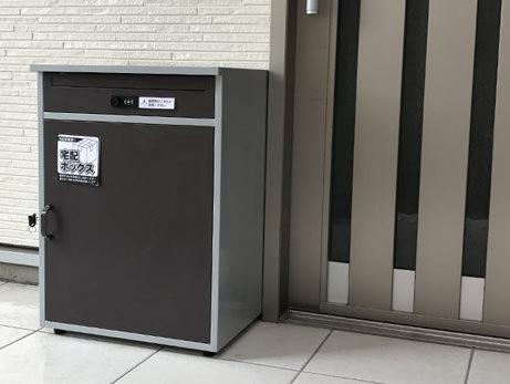 郵便ポスト 宅配ボックス リシム 一戸建て用 据え置き