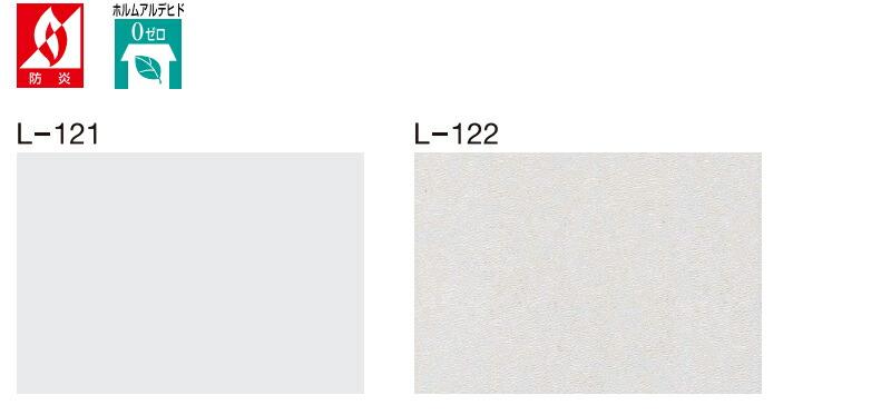 l121 l122