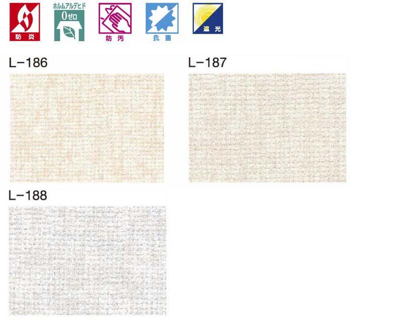 l186 l187 l188