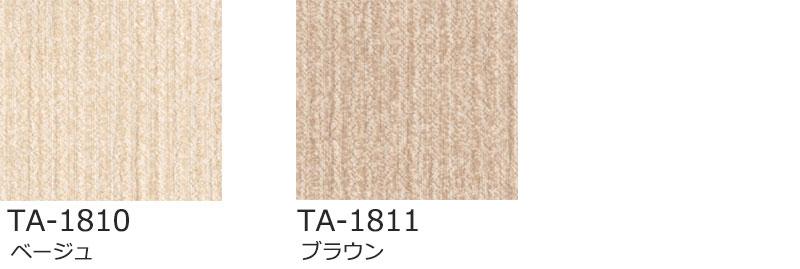 TA-1810 TA-1811