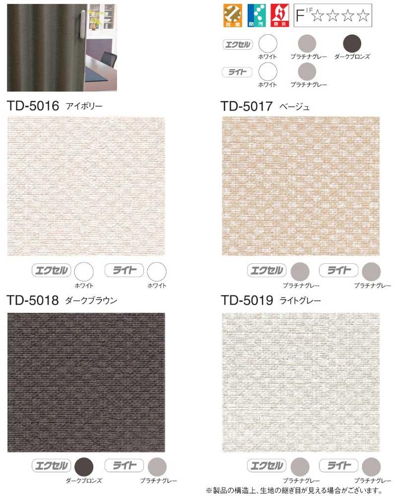 TD-5016 TD-5017 TD-5018 TD-5019