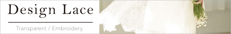 Design Lace
