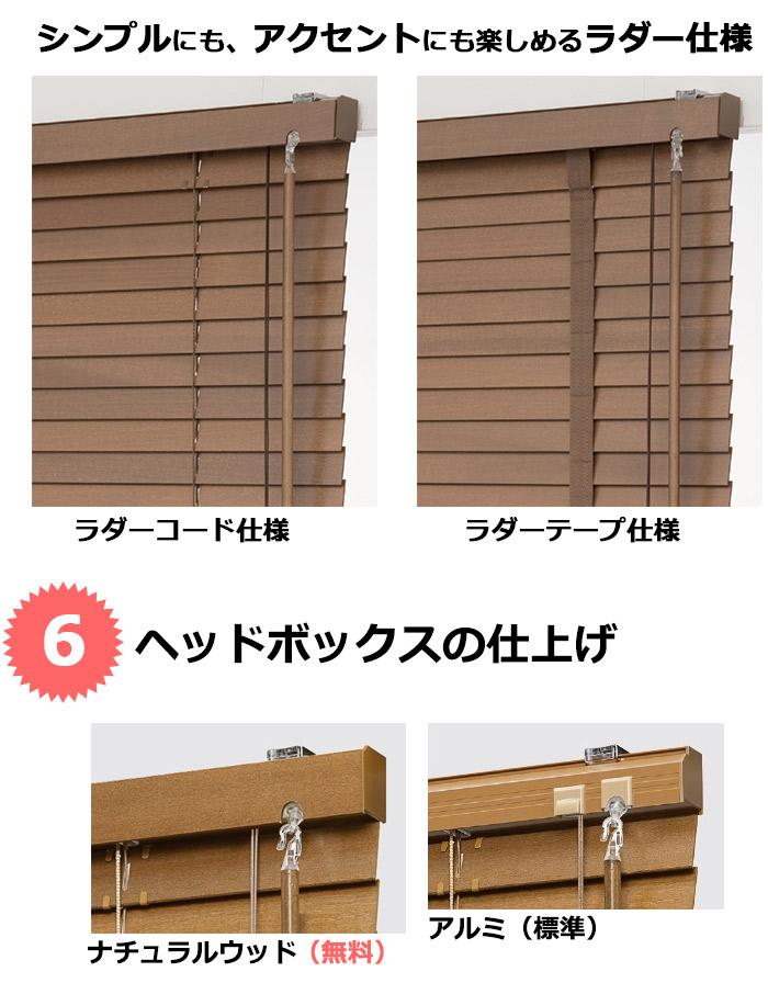 無料のヘッドボックスデザイン・ボックスカバー