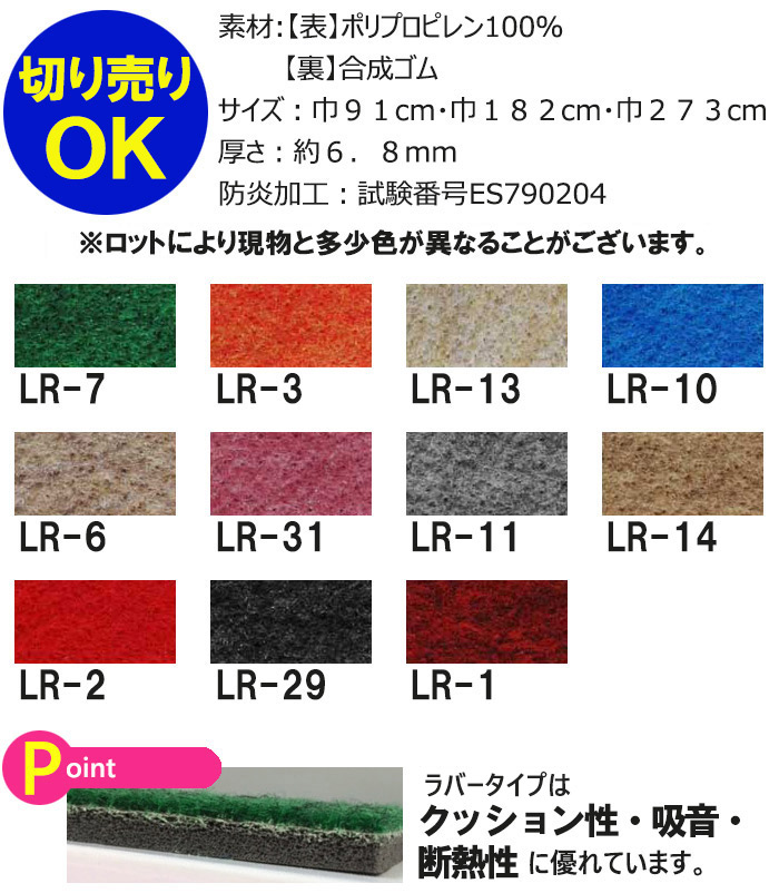 リックパンチ ラバータイプ カラー