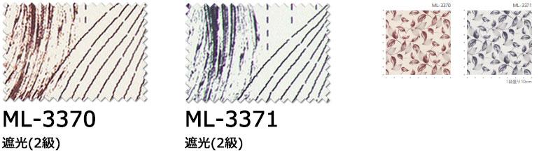 ml3370