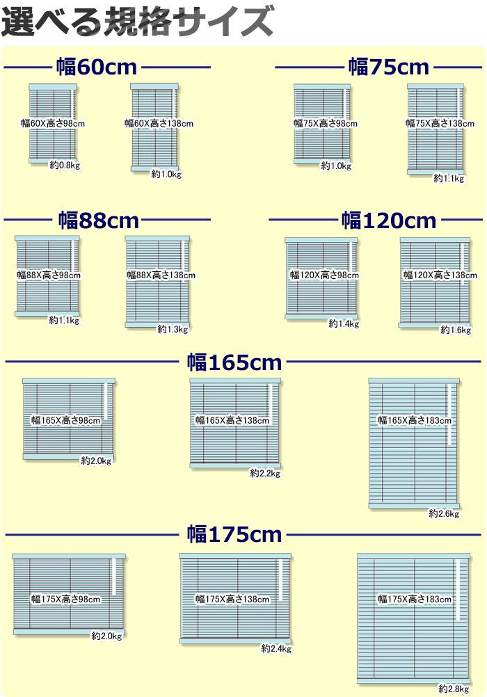 アルミブラインド カリーノ25 選べる規格サイズ