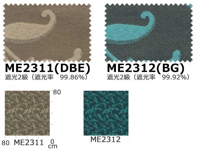 3b66ff3c1099 カーテン&シェード 価格 交渉 送料無料 川島セルコン 壁紙 オーダー ...