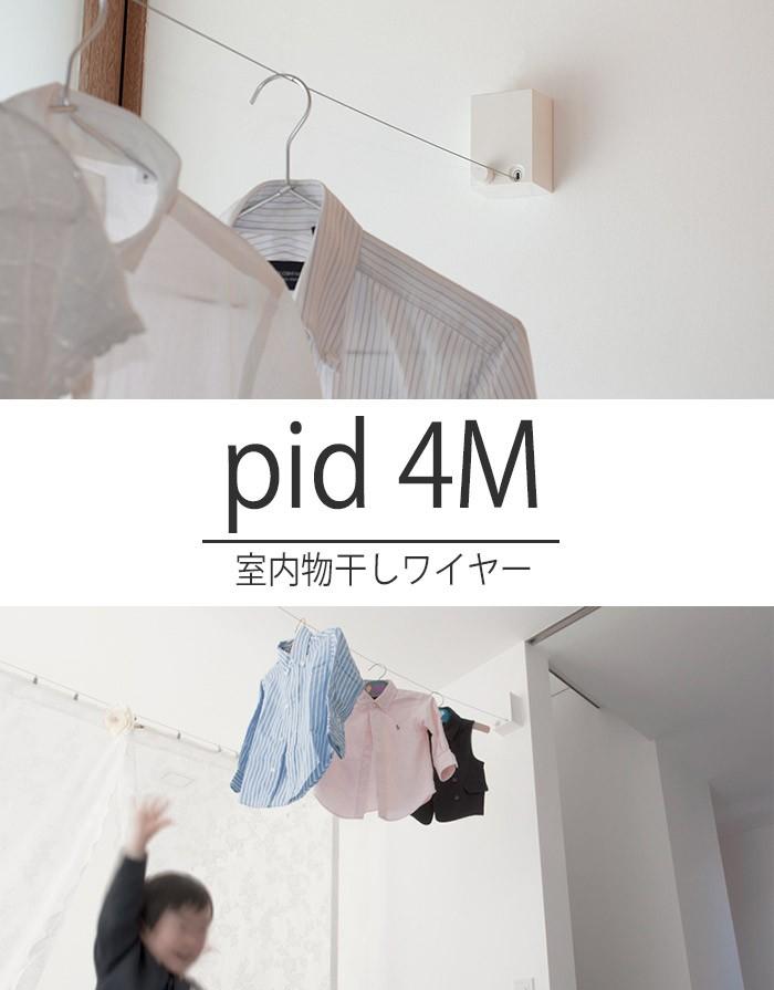 pid 4M