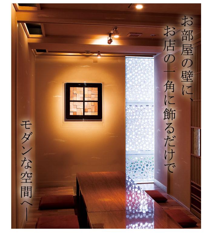 炭・木・メタル アートパネル 額縁 壁掛け フレーム