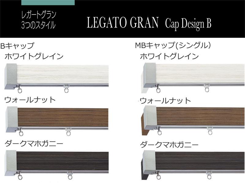 Cap Design B