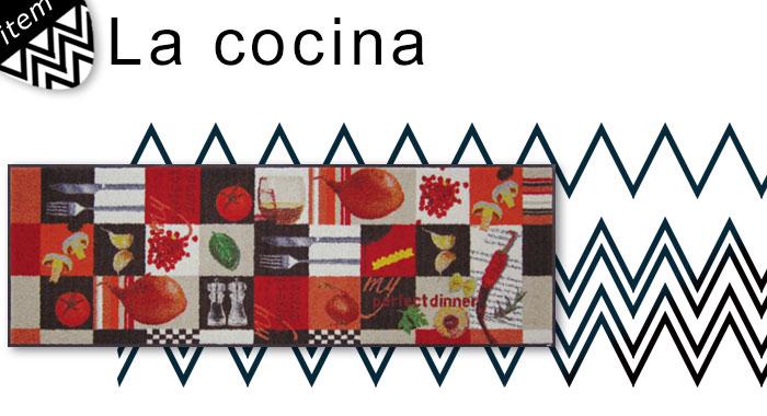 ウォッシュドライ washdry クリーンテックス La cocina