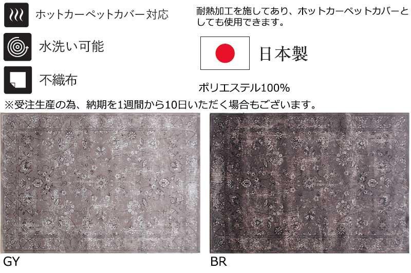 商品名:KASHAN / カシャンのイメージ画像