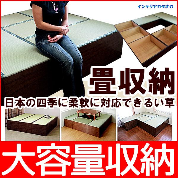 畳収納ベンチ・ボックス