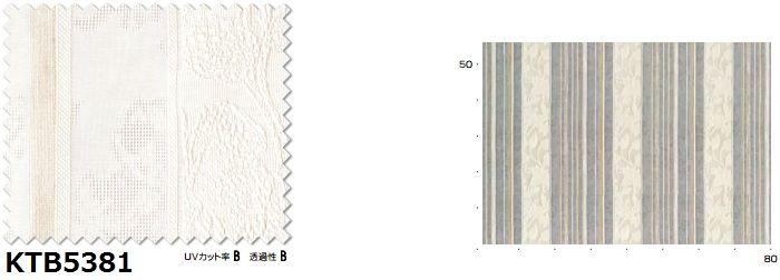 東リのカーテン(PLUSBONHEUR)の生地画像