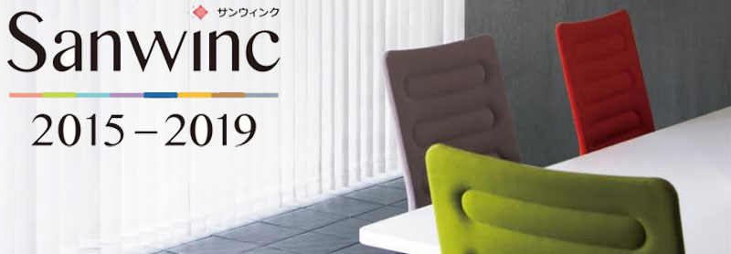 Sangetsu Window Collection