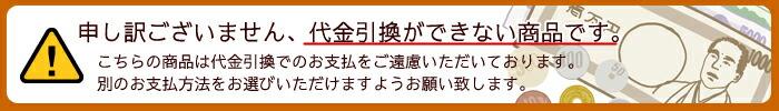 m-no-daibiki.jpg