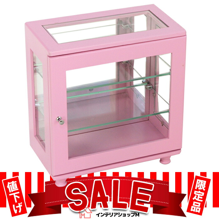 コレクションケースwide-pink