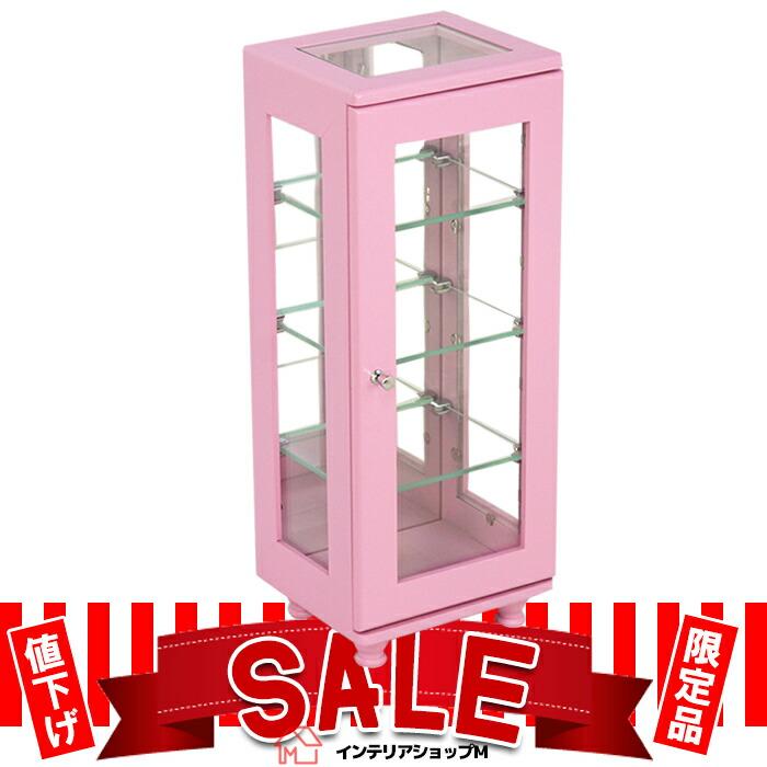コレクションケースslim-pink