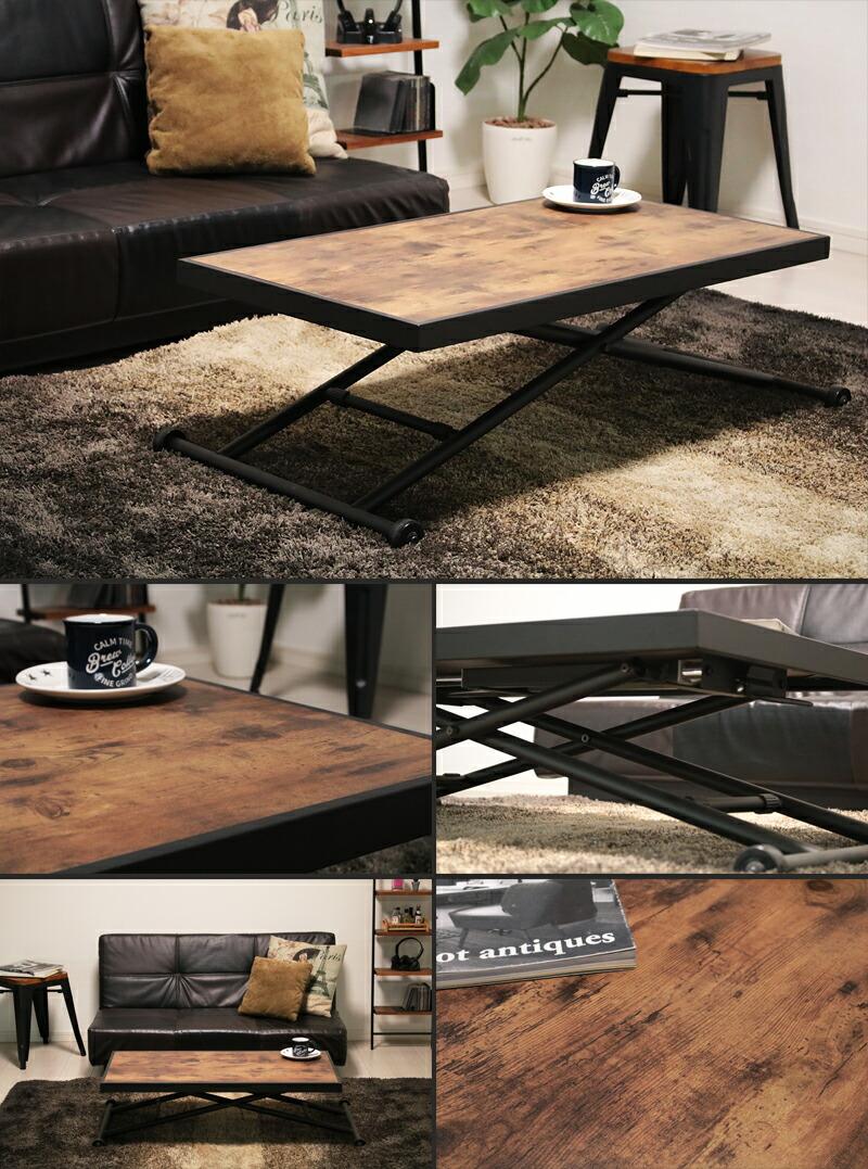 ソファ前テーブル
