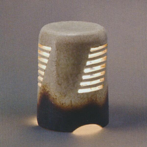 グローベン 信楽焼 庭園灯 かなで A60CGL005S