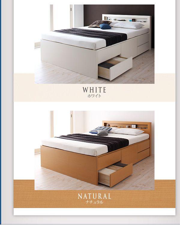 清潔感のあるホワイト、明るい雰囲気のナチュラル