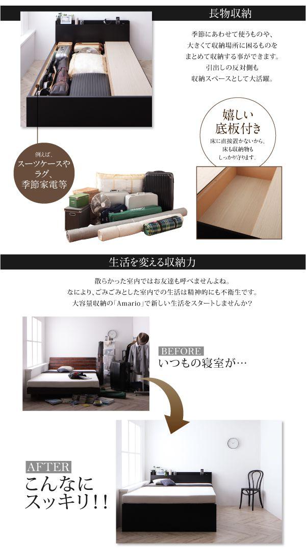 ベッド下には長物が収納できるスペースがあります