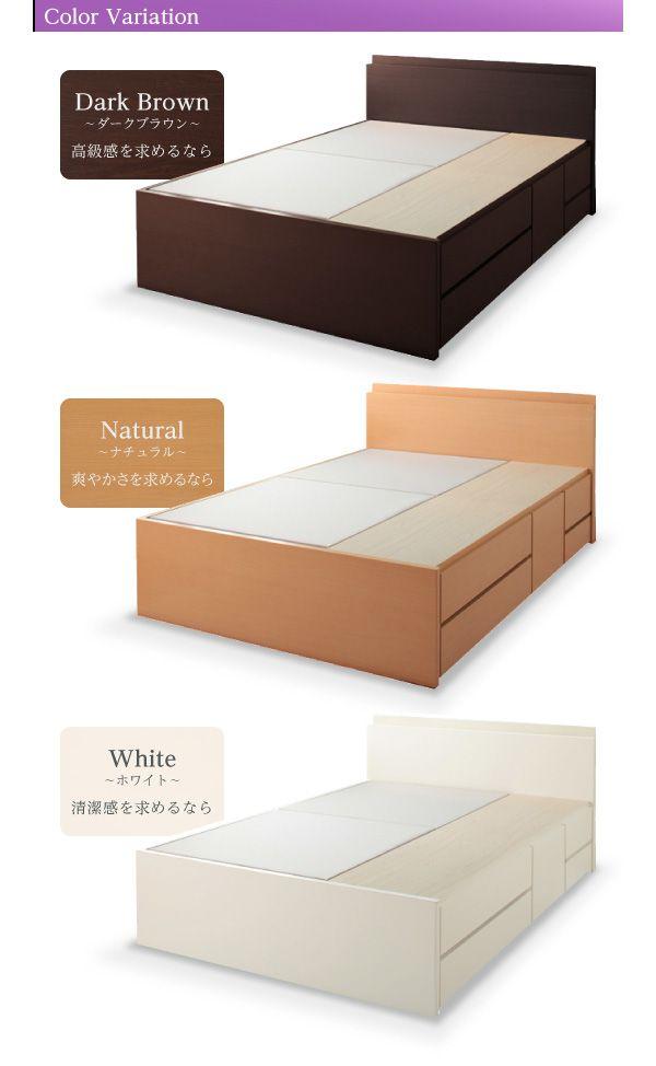 カラーはダークブラウン、ナチュラル、ホワイトの3色