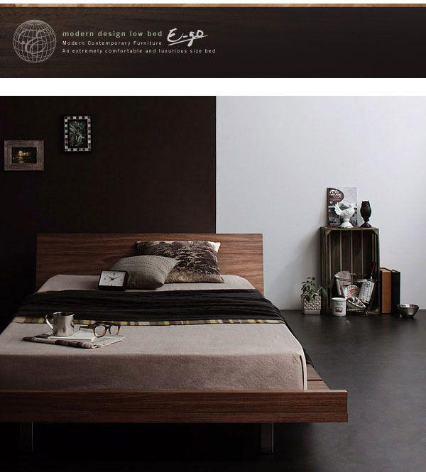 北欧デザインのモダンデザインローベッド、イーゴ
