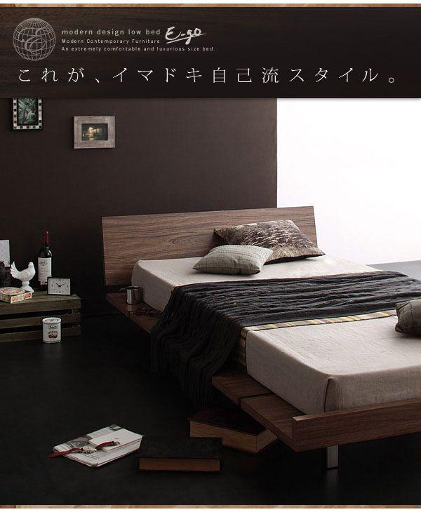 ベッドの使用例
