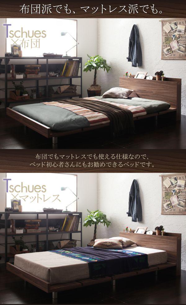 マットレスでも布団でも使えるベッド