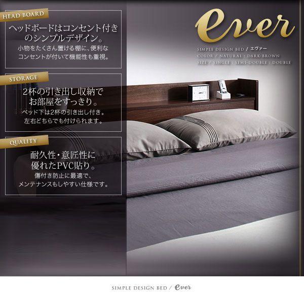 すっきり、シンプルなデザインの収納ベッド