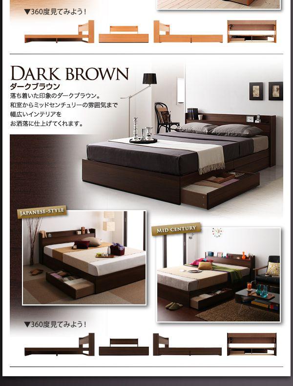 ベッドカラー:ダークブラウン