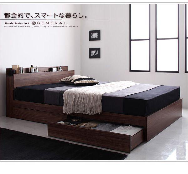 充実の機能満載、コンセント付き収納ベッド、ジェネラル