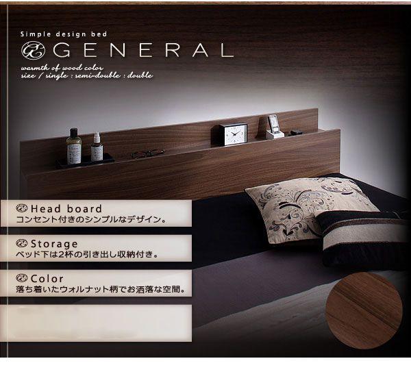 欲しい機能が満載の機能ベッド
