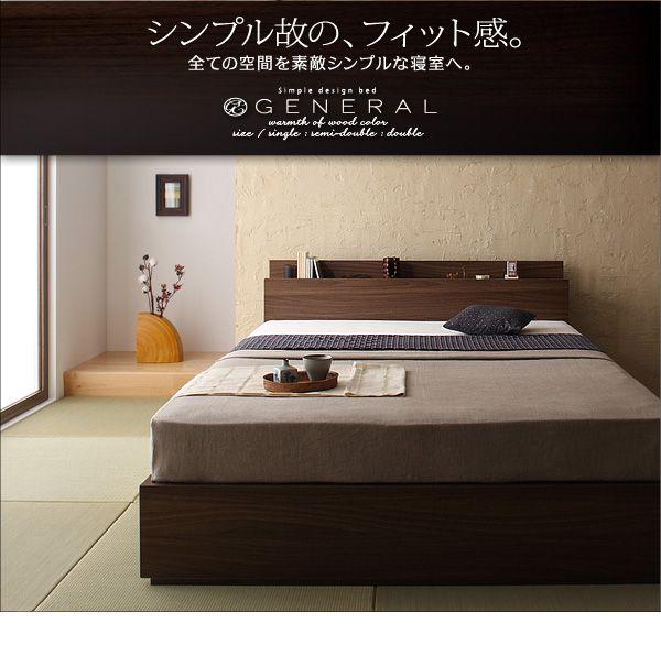 シンプルなデザインなので、どんなお部屋にもマッチします