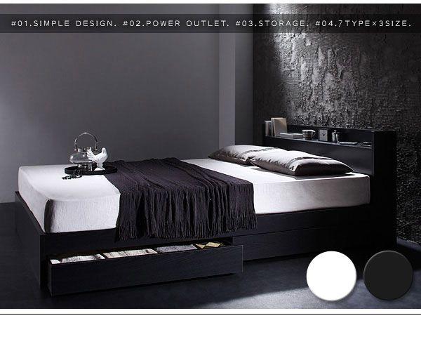 シャープなデザインの収納ベッド