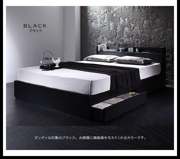 ダンディな印象のブラック