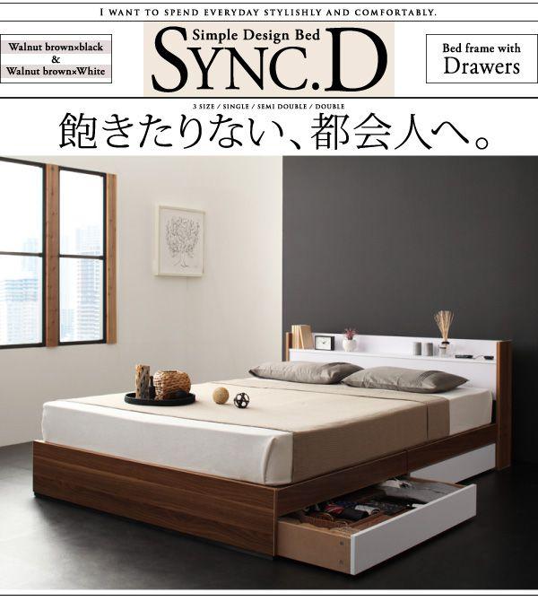 収納ベッドの設置イメージ