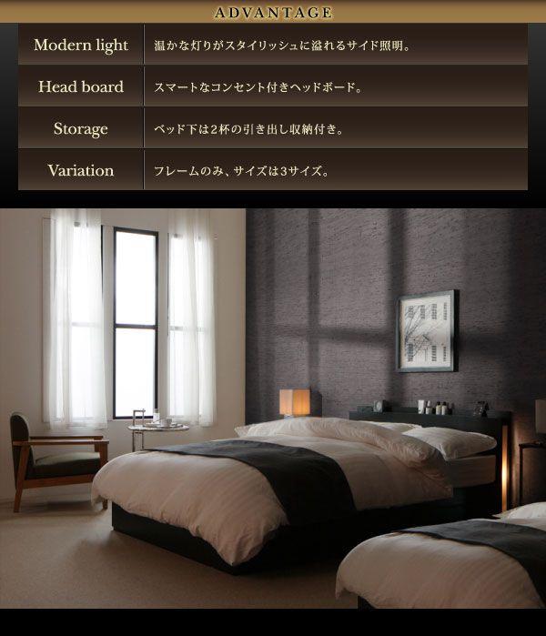シンプル&クールに暮らすおしゃれな収納ベッド