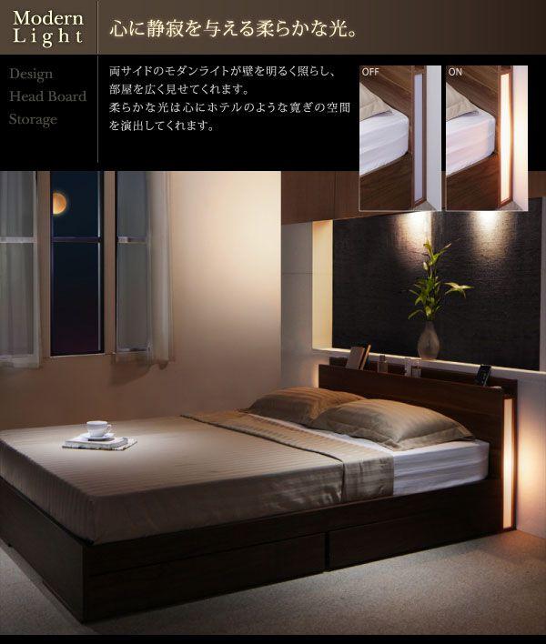 両サイドのモダンライトが柔らかくお部屋を照らします