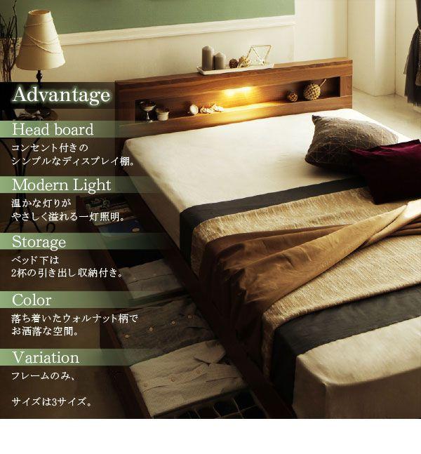 シャープでスタイリッシュなLED照明付き収納ベッド