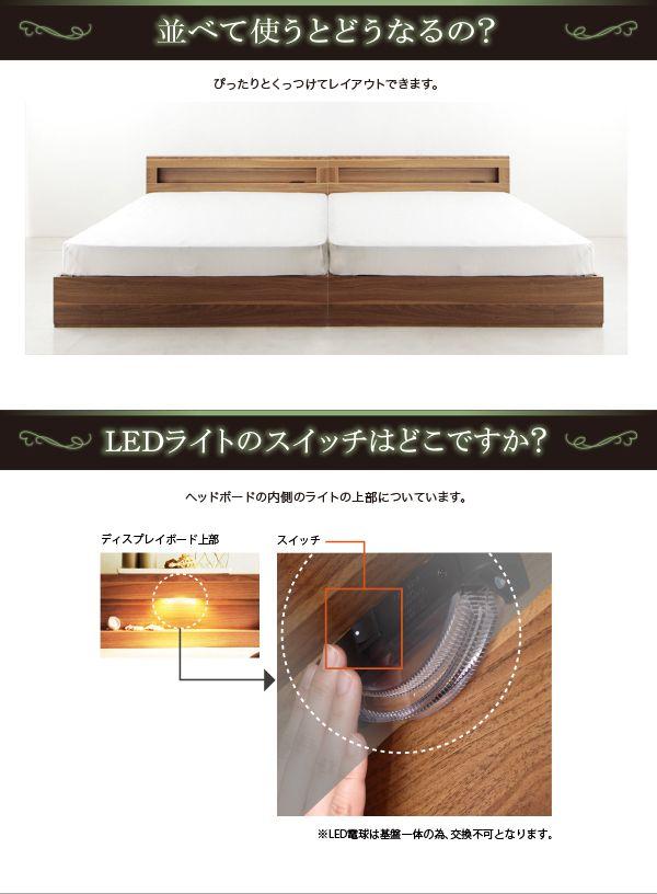 収納ベッドの詳細