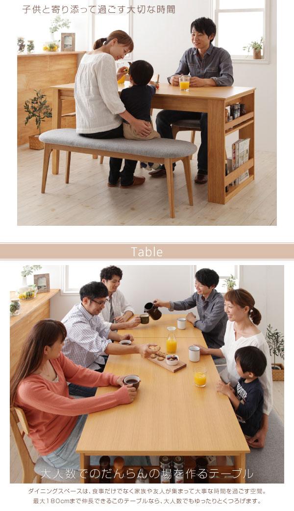 エクステンションダイニング フェスティア 家族団らんテーブル