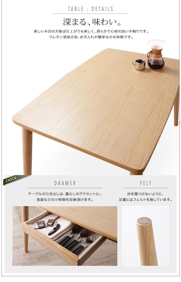 モダンデザインリビングダイニング ティエリー テーブル機能