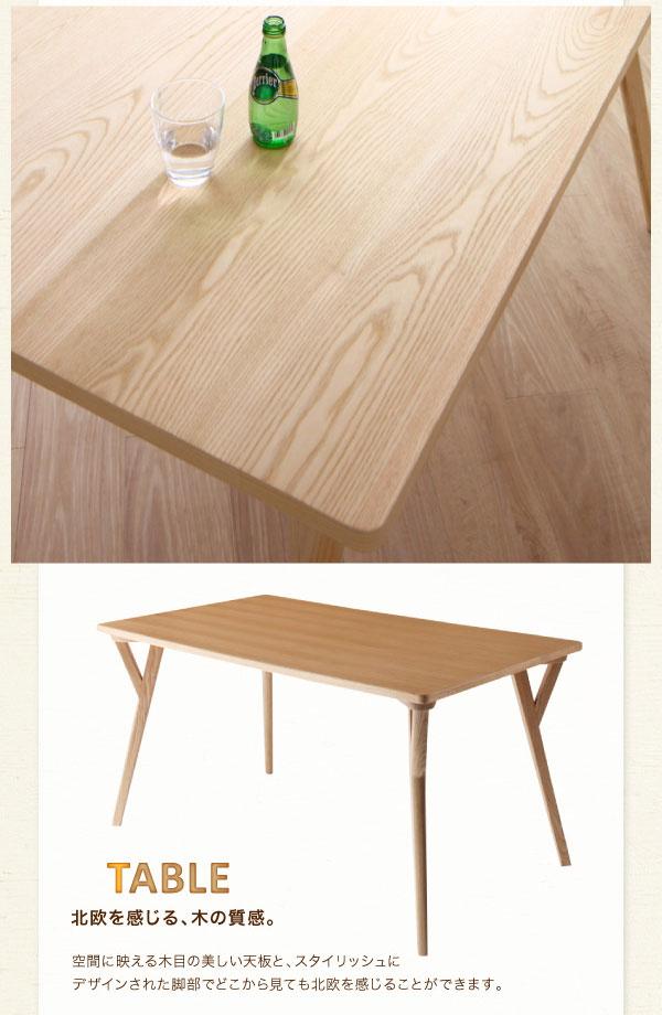 北欧スタイルソファベンチダイニング ピアニー 北欧感じるテーブル
